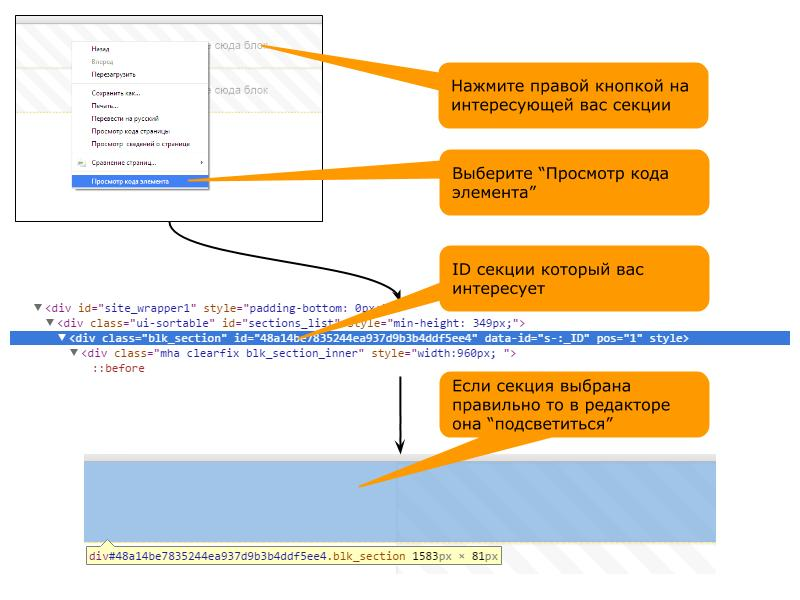 Как сделать меню сайта сверху форпост сайт севастополь